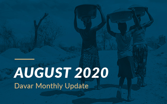 August 2020 Davar Monthly Update