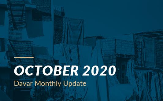 October 2020 Davar Monthly Update